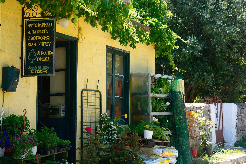 maria 39 s garden center for plants and supplies ithaca greece ForMaria S Garden Center